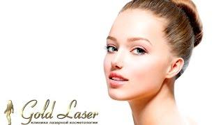 Лазерная Шлифовка Лица - DOT Therapy в клинике Gold Laser