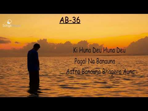 (Herana Malai Herana - AB-36  | Nepali Songs | Lyrica Video | 2075 - Duration: 4 minutes, 19 seconds.)
