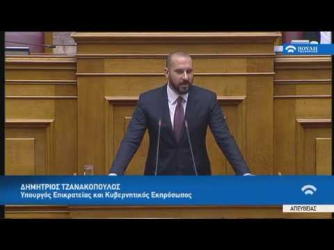 Δ.Τζανακόπουλος (Υπουργός Επικρατείας)(Προϋπολογισμός 2019 )(18/12/2019)