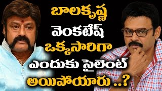 Venkatesh and Balakrishna to QUIT Movies