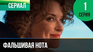 сериалы русские мп4 скачать торрент
