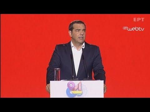 Είμαστε εδώ μετά από τεσσεράμισι χρόνια αγώνων και μάχης για να κρατήσουμε όρθια την Ελλάδα