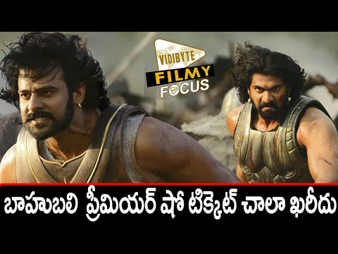Baahubali Movie Premiere Benefit Show Prices Amaze Tollywood Fans