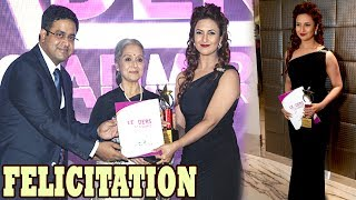 Divyanka Tripathi receives a special award for the most admired leader in entertainment industry.. Interview.. ➤Subscribe Telly Reporter @ http://bit.do/TellyReporter➤SOCIAL MEDIA Links: ➤https://www.facebook.com/TellyReporter➤https://twitter.com/TellyReporter➤https://www.instagram.com/TellyReporter➤G+ @ https://plus.google.com/u/1/+TellyReporter