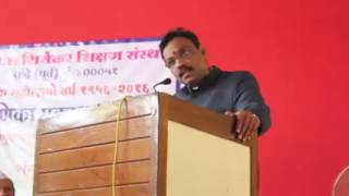 Speech at P.J.L. Shirsekar Education Societys Diamond Jubilee Celebration