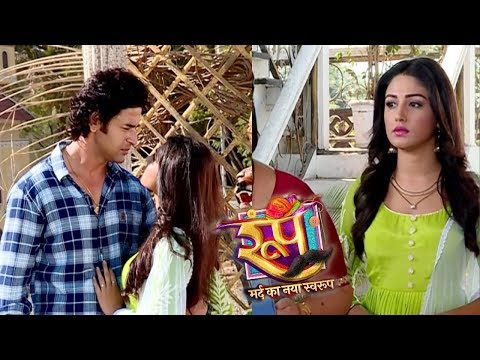 Roop - Mard Ka Naya Swaroop | upcoming twist in episode | 22 April 2019
