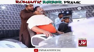   Romantic Barber Prank   By Nadir Ali In   P4 Pakao   2019