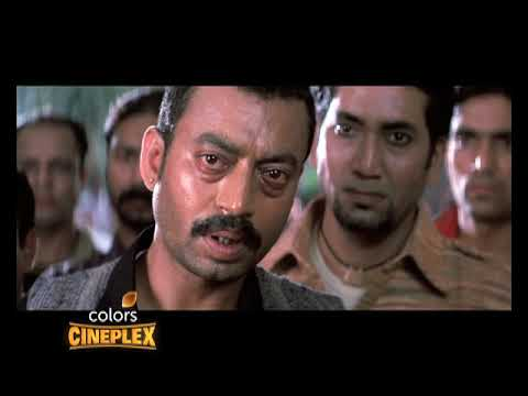 AAN- Men at Work | 24th July @7:30PM | Colors Cineplex