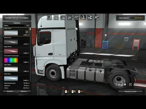 Mercedes Actros MP4 Reworked v1.9
