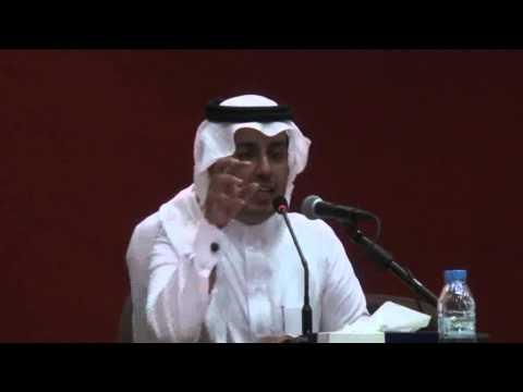 محاضرة ( المثقف وسؤال التغيير ) الكاتب شتيوى الغيثى
