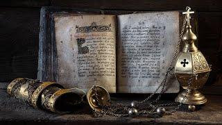 Psalm Old Church Slavonic