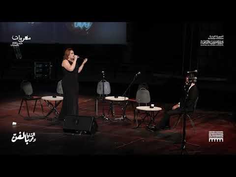 «Le Journal « Un Spectacle Musical De Khaled Slama