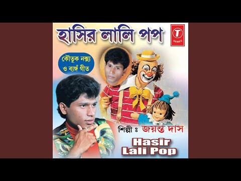 Video Hasir Lali Pop download in MP3, 3GP, MP4, WEBM, AVI, FLV January 2017