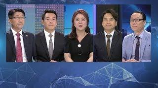 SBSCNBC 부동산 특집영상(추석연휴)