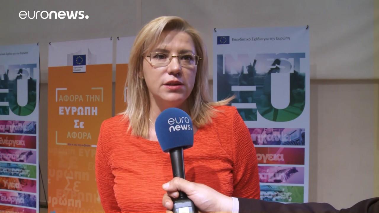 Πολιτική Συνοχής: Διαθέσιμα στην Ελλάδα τα εργαλεία για βιώσιμη ανάπτυξη