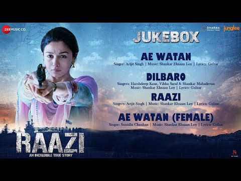 Raazi - Full Movie Audio Jukebox | Alia Bhatt | Sh