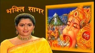 Sankatmochan Hanumanashtak Bhakti Sagar Episodes By Hariharan I Shri Hanuman Chalisa