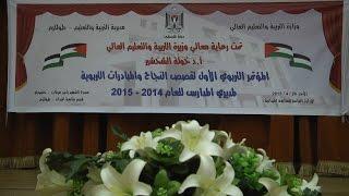 فعاليات مؤتمر قصص النجاح والمبادرات التربوية لمديري المدارس