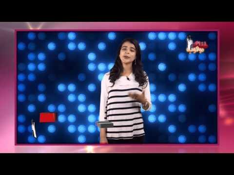 شيماء الرداف - تقيم الفنانة امل دباس