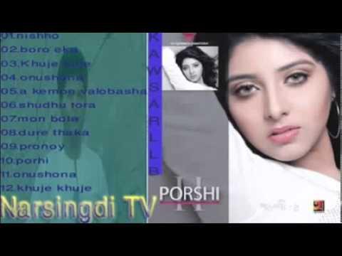 Download Porshi Bangla full album songs HD Mp4 3GP Video and MP3