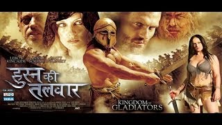 Nonton Husn Ki Talwaar   Kingdom Of Gladiator   Full Length Action Hindi Movie Film Subtitle Indonesia Streaming Movie Download