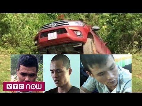 Xác định danh tính nghi can vụ bắn chết người ở Kon Tum | VTC1 - Thời lượng: 50 giây.