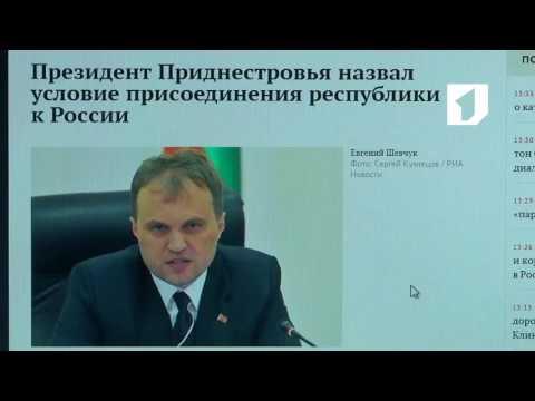 Цитаты Президента Евгения Шевчука на пресс-конференции в Москве тиражируют СМИ (видео)