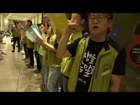 20190909가천대길병원지부 파업전야제