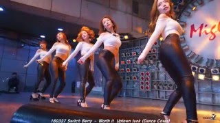 Download Lagu 160327 스위치베리(Switch Berry)  - Worth it & Uptown funk (Dance Cover) /직캠 Mp3