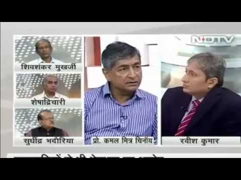 indian saying nepal have better constitution than india