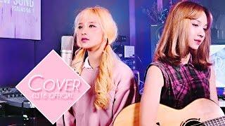 Download Lagu 볼빨간사춘기(Bolppalgan Puberty) - 우주를 줄게(Galaxy) Cover By Sungshin & Demi Mp3