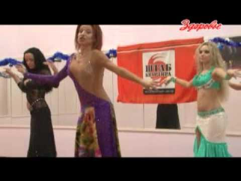 Движения восточного танца