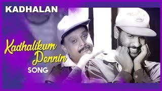 Video Kadhalikum Pennin Video Song | Kadhalan Movie Songs | Prabhudeva | Nagma | SPB | AR Rahman MP3, 3GP, MP4, WEBM, AVI, FLV Juli 2018