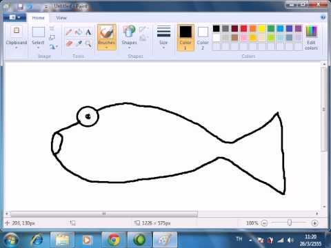 รูปปลา -