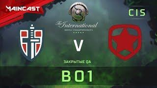 ESPADA vs Gambit Esports, The International 2018, Закрытые квалификации   СНГ