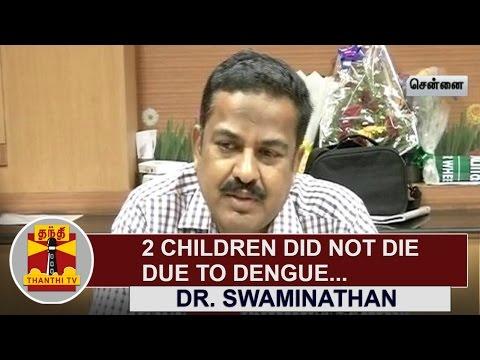 2-Children-did-not-die-due-to-Dengue--Dr-Swaminathan-Egmore-Childrens-Hospital