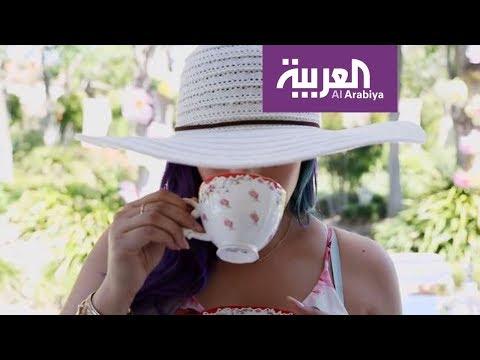 العرب اليوم - بالفيديو : كيف تنسقين طاولة الحديقة لشرب الشاي