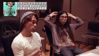ナオト・インティライミ 6th Album「Sixth Sense」初回限定盤特典映像ダイジェスト