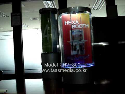 Video of Hexavision for Ads and PR