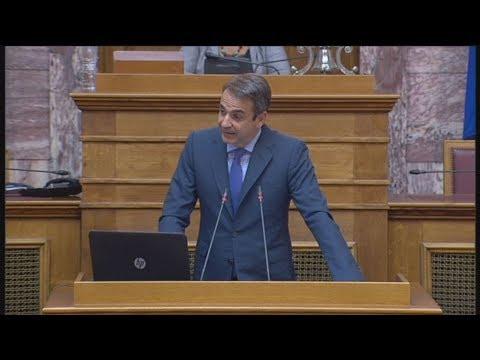 Παραίτηση Κουρουμπλή ζήτησε ο Κυρ. Μητσοτάκης