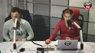 Артём Ребров и Диана Ольховик в гостях у Спорт FM