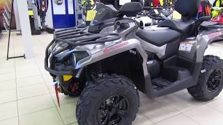 8. Can-Am Outlander 570 DPS 2016