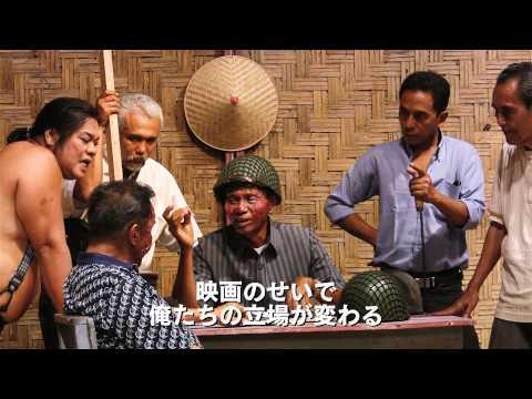 『アクト・オブ・キリング』【6/7~6/27】