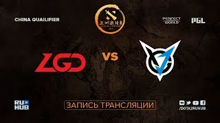 LGD vs VGJ Thunder, DAC CN Qualifier [Maelstorm, Inmate]