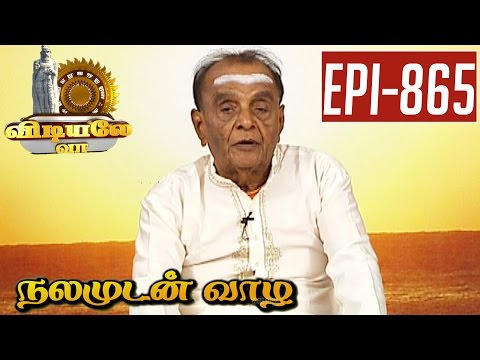 Mahamuthra--Vidiyale-Vaa-Epi-865-Nalamudan-vaazha-12-09-2016
