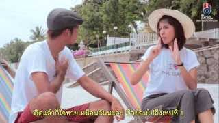 Jai Tow Gan Episode 24 - Thai TV Show