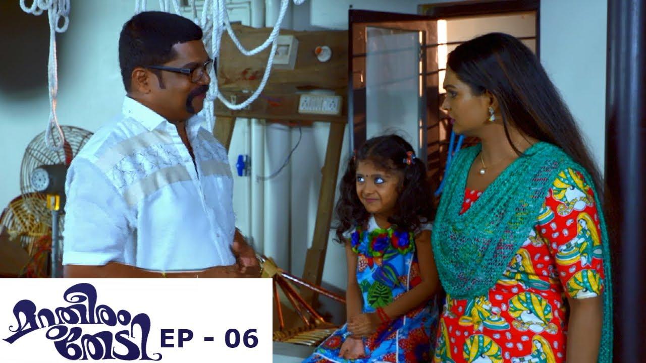 Marutheeram Thedi June 14,2016 Epi 25 TV Serial