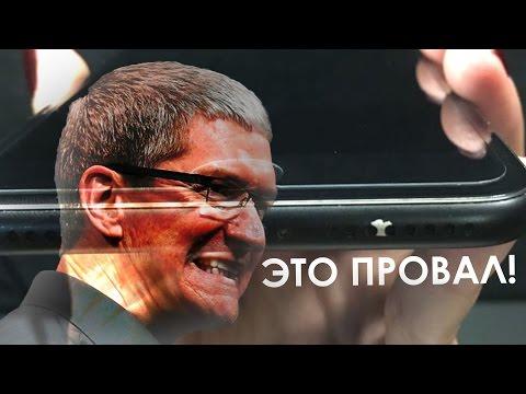 Жуткий баг iPhone 7, умная гитара Xiaomi и новые слухи про Galaxy S8 & S8 Plus - Новости недели