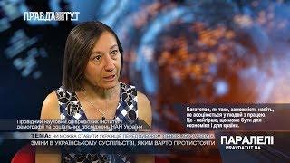 «Паралелі»  Лідія Ткаченко: Зміни в українському суспільстві, яким варто протистояти