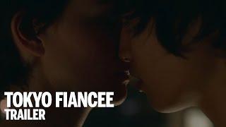 Nonton Tokyo Fiancee Trailer   Festival 2014 Film Subtitle Indonesia Streaming Movie Download